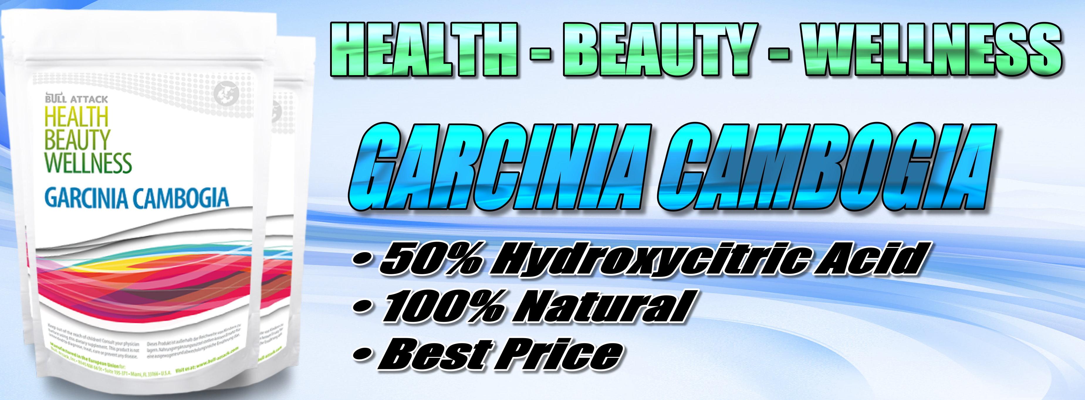 WLS GARCINIA CAMBOGIA / 50% HCA